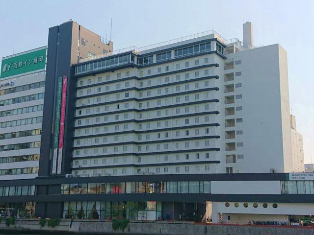 西鉄イン福岡ホテル