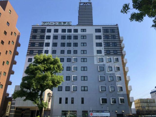 熊本県庁前グリーンホテル