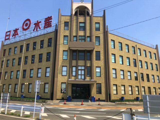 日本水産 戸畑ビル