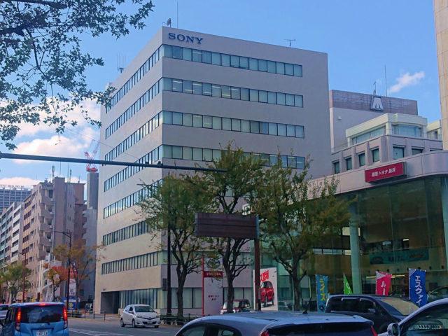 SFI福岡ビル